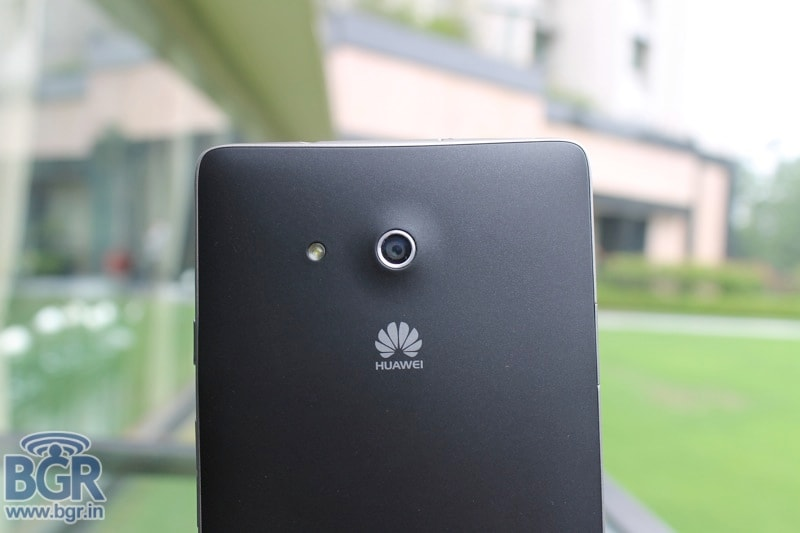 Huawei considering to launch Ascend P6 Google edition