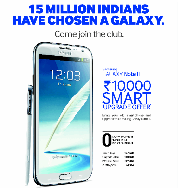 after apple samsung offers rs 10 000 cashback on the galaxy note ii
