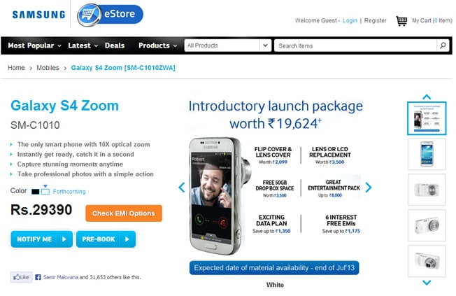 Samsung Galaxy S4 Zoom goes up for pre-order on Samsung India e-store for Rs 29,390
