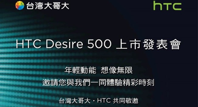 HTC Desire 500 budget Android smartphone to be launched in Taiwan next week