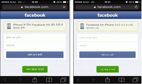how to get free facebook on airtel