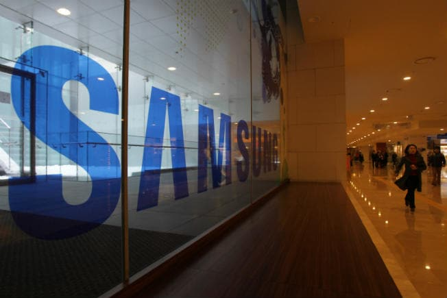 Samsung Smart Home Aims To Integrate All Smart Devices On One