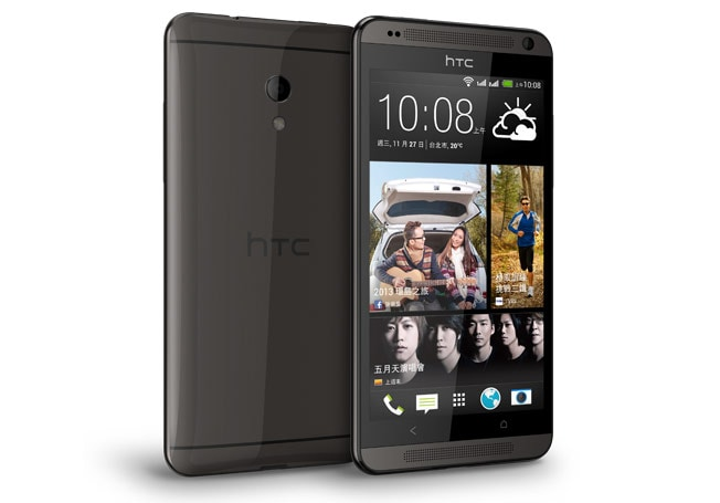 HTC Desire 700 gets 32 percent price cut, now available in India for Rs 22,500
