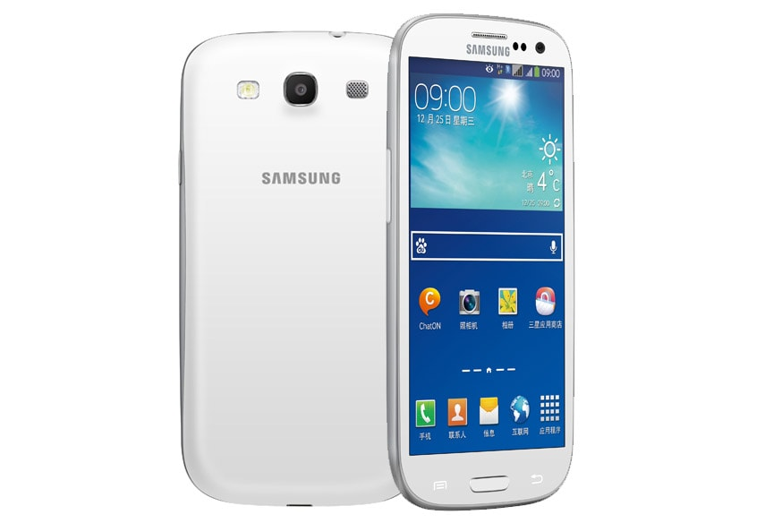 Samsung Galaxy S III Neo dual-SIM could soon launch in India for Rs 24,900