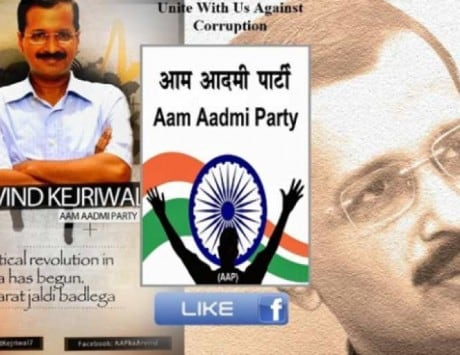 Phishing website mimics Facebook and Aam Aadmi Party's banners to steal users' confidential data
