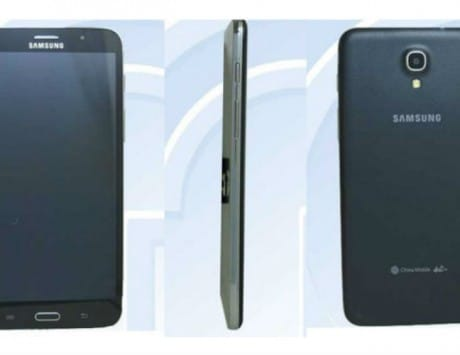 Samsung's unannounced 7-inch phablet leaked online