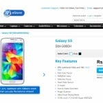 Samsung Galaxy S5 priced at Rs 51,500 in India