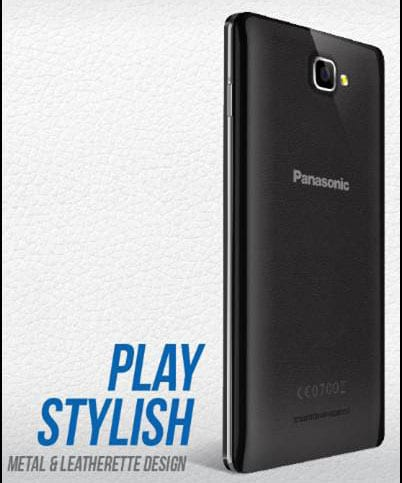 Panasonic P81 specifications leaked ahead of launch, could be priced at Rs 18,990