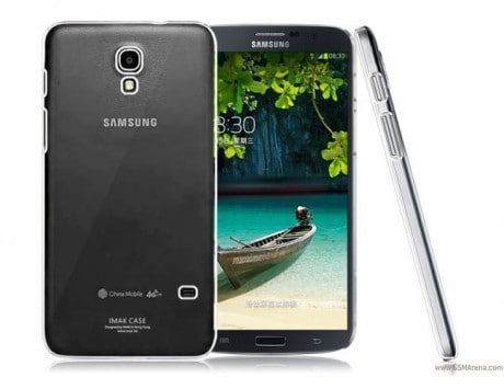 Samsung Galaxy Mega 7.0 aka Galaxy Mega 2 purported photo leaked