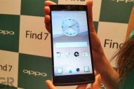 Oppo Find 7 Hands-on - Image 1 of 4