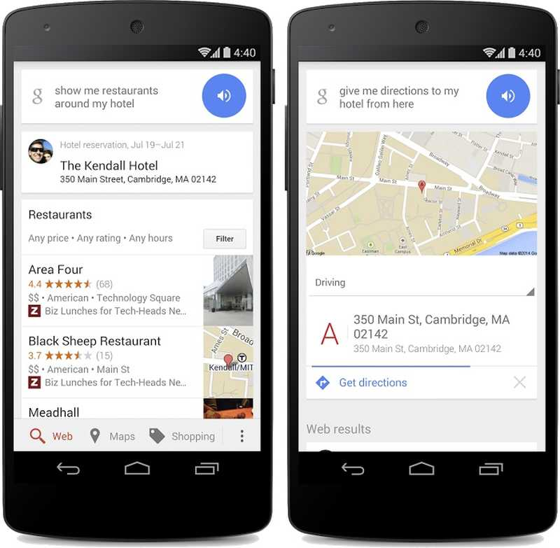Google can now tell you what to see and do from your hotel for Google hotes