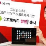 LG Tab Book 11 tablet/notebook hybrid announced