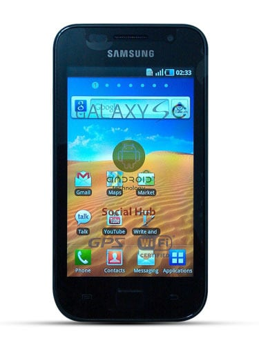 Samsung Mobiles under 20000 in India | Samsung phones below