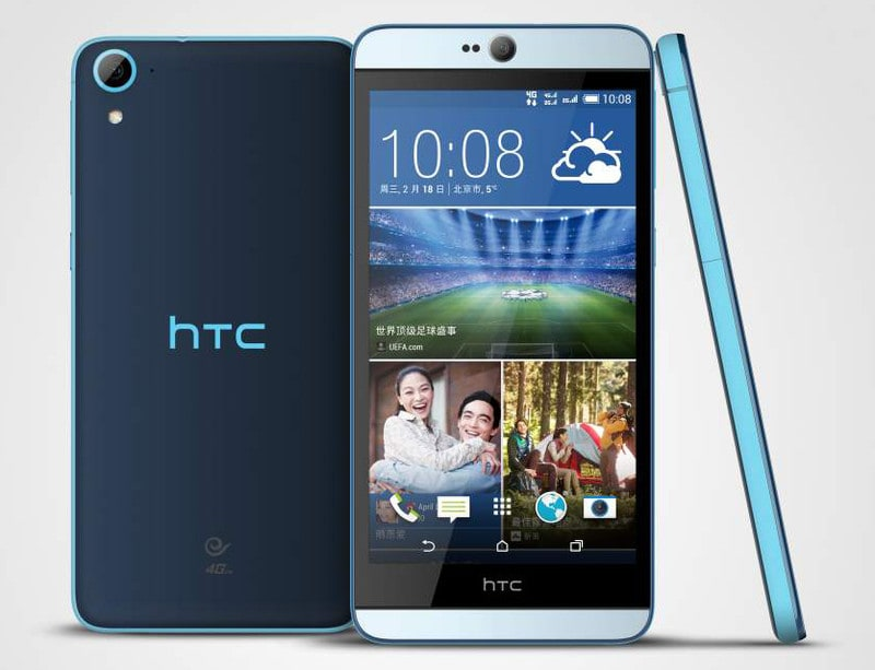Ces 2015 live htc desire 826 with 64 bit snapdragon 615 processor