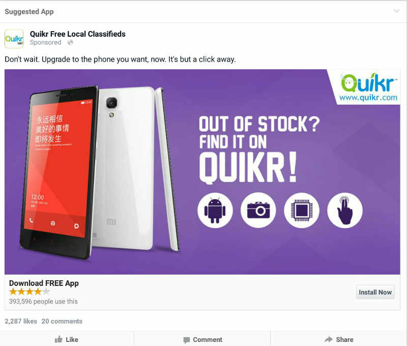 Online classifieds portal Quikr blatantly endorses black