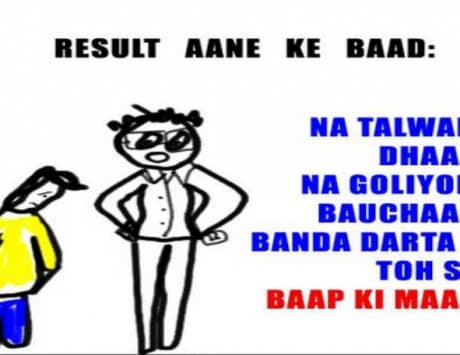 CBSE Results 2015: Class XII exam result declared, #CBSEResult trends on Twitter with memes