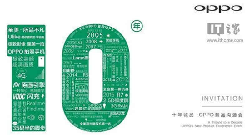 Oppo R7 smartphone with metal unibody and Samsung Galaxy S6 like fingerprint sensor to officially launch on May 20