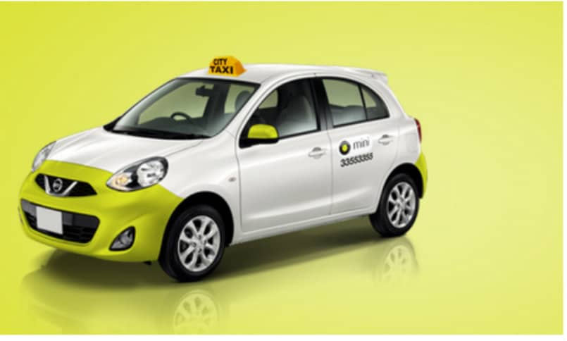 Ola introduces new 'Number Masking' feature to protect customers ...