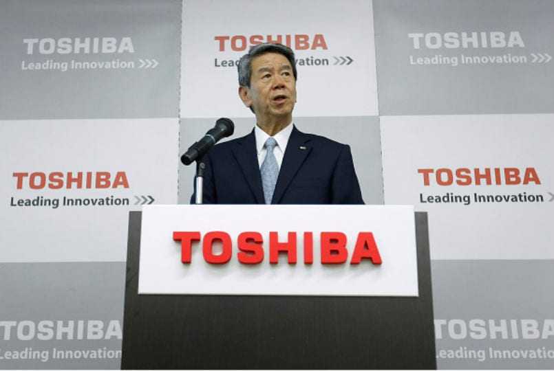 Toshiba stocks plummet after capital increase announcement
