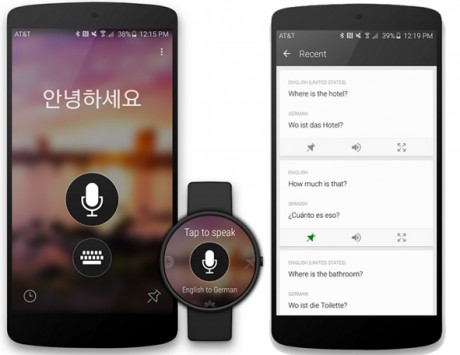 Microsoft takes on Google Translate with a translator app for iOS, Android, Apple Watch and Android Wear
