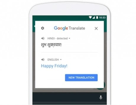 Google Translate for Android updated with Tap to Translate feature, here's how to use it