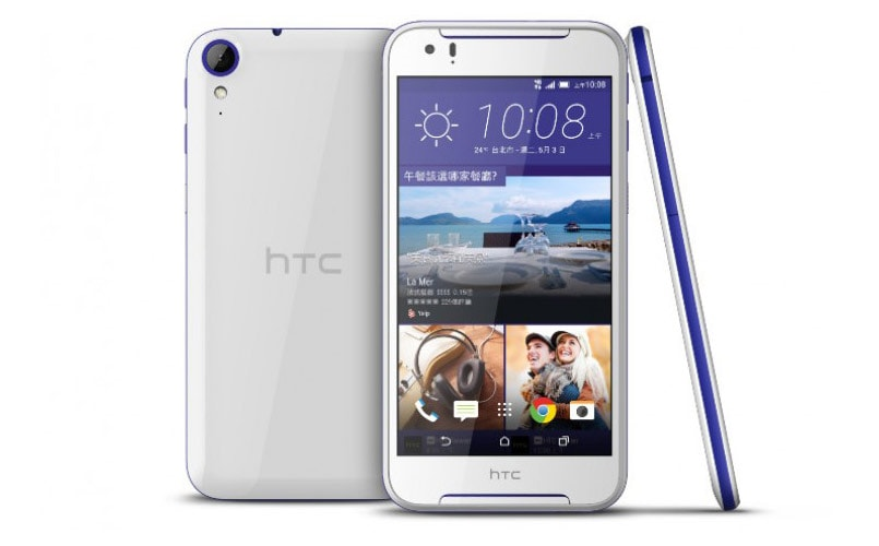 HTC Desire 830 Dual-SIM reportedly available in India for Rs 18,990: Specifications, features