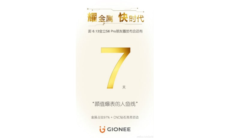 Gionee S6 Pro with all-metal unibody design to be unveiled in China on June 13