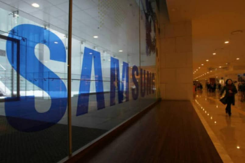 Samsung urges employees, suppliers to avoid information leaks on future products