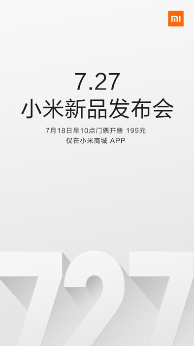 An invite for Xiaomi's China event on July 25