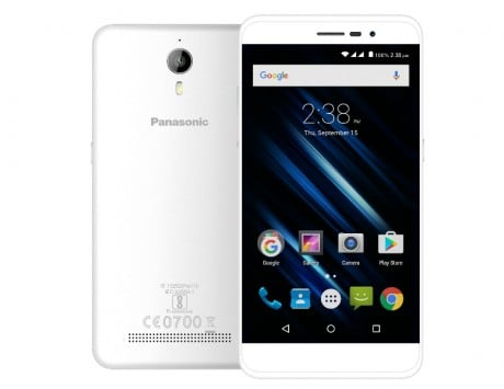 Panasonic P77 with 4G VoLTE support launched, priced at Rs 6,990: Specifications, features