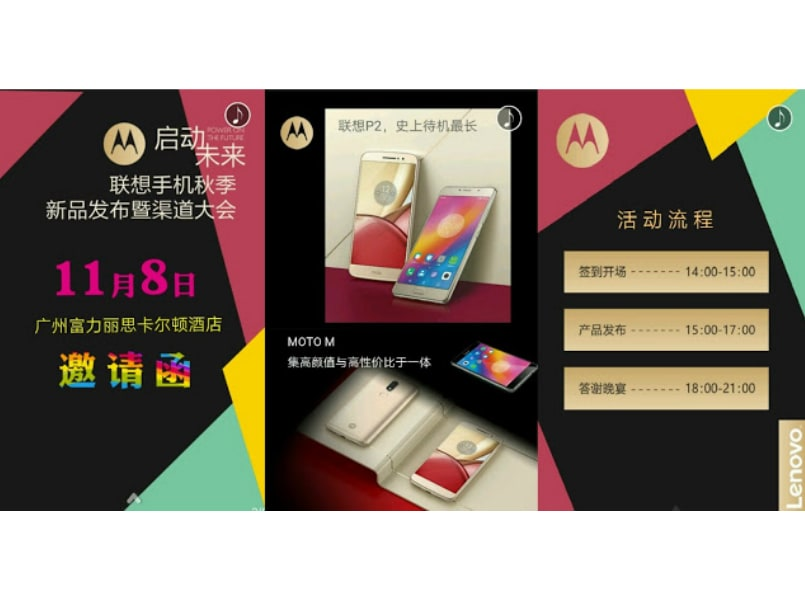 Moto M, Lenovo P2 could be launched on November 8