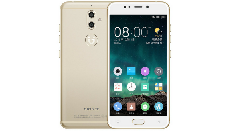 Image result for Gionee