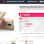 Moto M listed on China's Tmall website ahead of launch:…