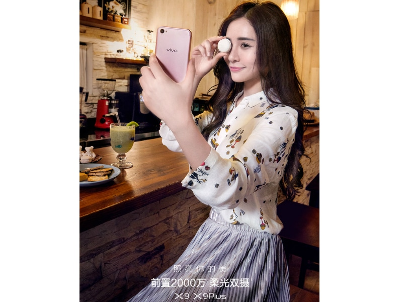 Vivo X9 dual front camera samples with bokeh effect released