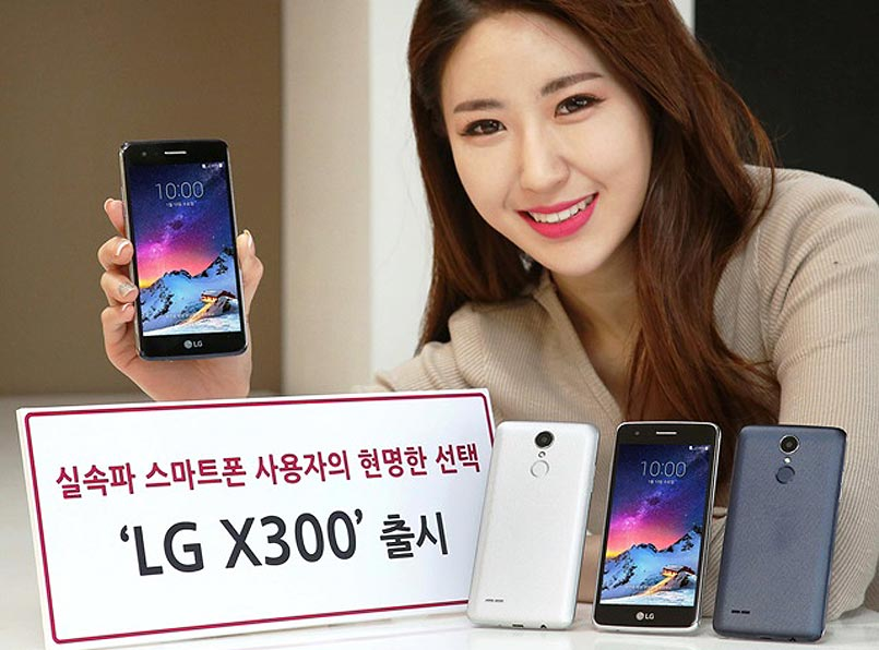 LG X300 with Snapdragon 425 SoC, 2GB RAM launched: Price, specifications, features