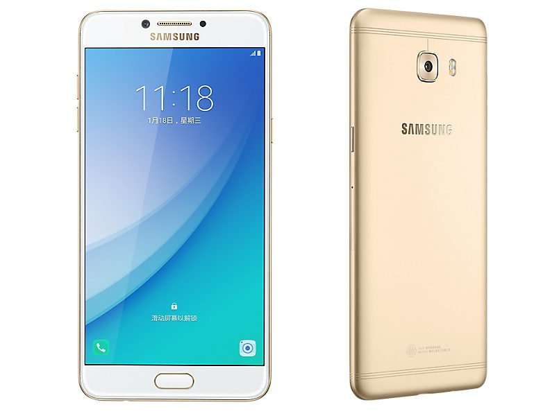 Samsung Galaxy C7 Pro Specifications & Features