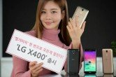Lg-x400-launched