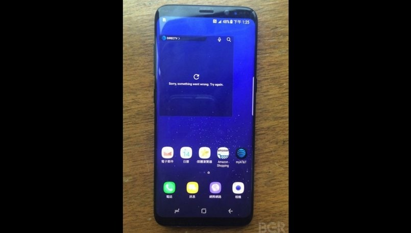 Samsung Galaxy S8 mass production reportedly begins ...