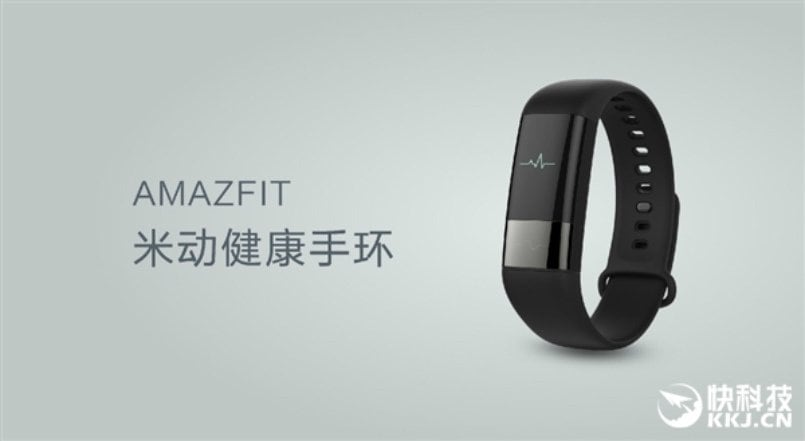 Huami-Amazfit-Health-launched