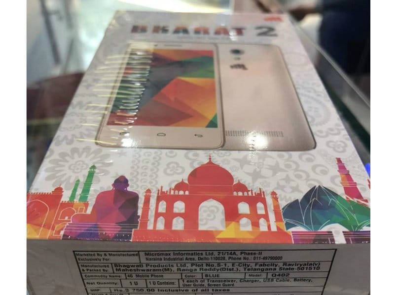 [Image: micromax-bharat-2-available-online-for-rs-3499.jpg]