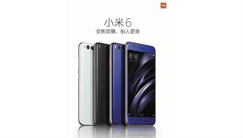 Xiaomi Mi 6 press renders leaked again hours ahead of official launch