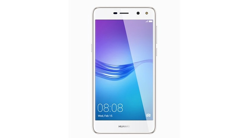 Huawei Y6 (2017) with 3,000mAh battery goes official: Specifications and features