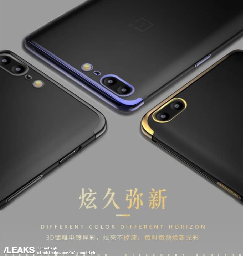 oneplus 5 along with protective cases leaked but could be fake bgr india. Black Bedroom Furniture Sets. Home Design Ideas