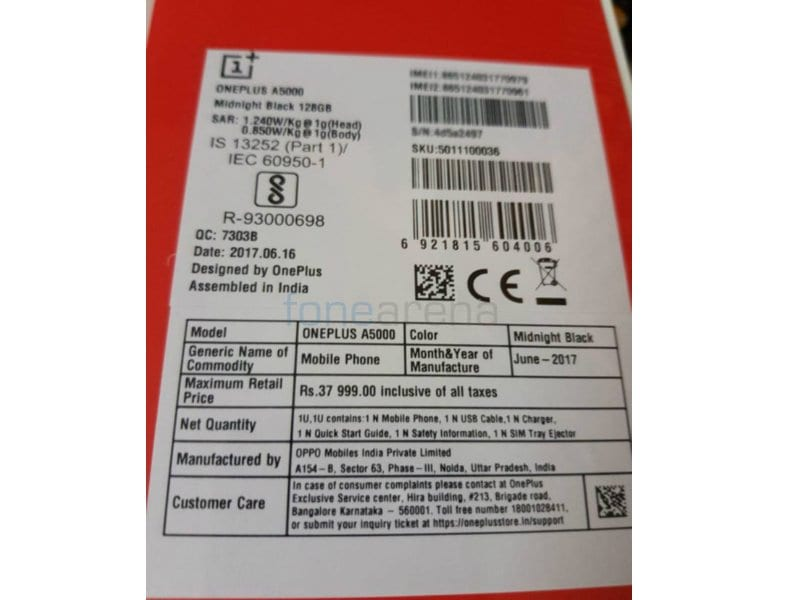 OnePlus 5 manufactured by Oppo in India