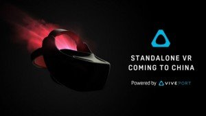 HTC to launch standalone Vive VR headset in China this year