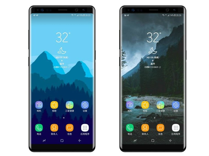 Samsung Galaxy Note 8 India launch live blog: Follow the unveiling of the flagship phablet