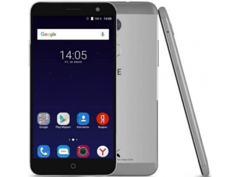 ZTE Blade V7 Plus with fingerprint scanner, 2,500mAh battery announced: Specifications, features