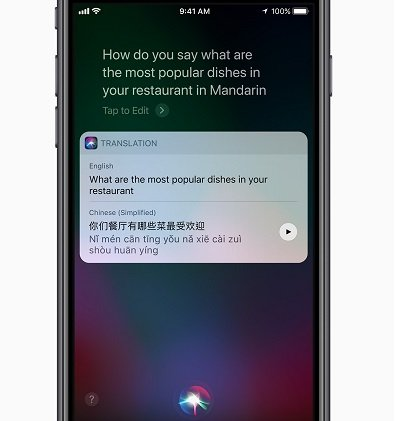Sharing WiFi Password With iPhone Users Turns Easier Through iOS 11