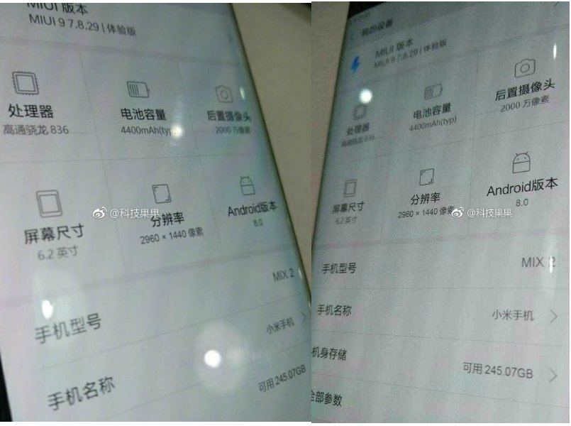 Xiaomi Mi Mix 2 Specs Leaked Ahead of Official Launch (September 11)