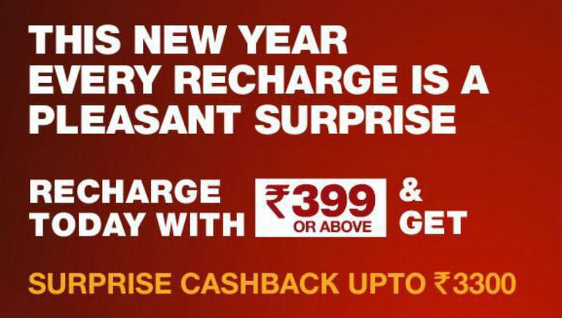 Reliance Jio announces surprise cashback of Rs 3,300 on
